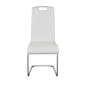 Karl White 18-Inch Side Chair, Set of 4