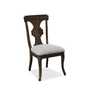 Landmark Mocha 41-Inch Splat Back Side Chair, Set of Two