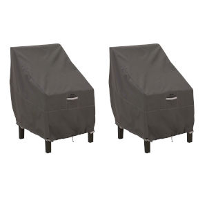 Maple Dark Taupe High Back Patio Chair Cover, Set of 2