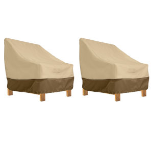 Ash Beige and Brown Deep Seated Patio Lounge Chair Cover, Set of 2