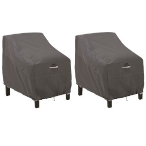 Maple Dark Taupe Patio Deep Seated Lounge Chair Cover, Set of 2