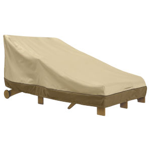 Ash Beige and Brown 80-Inch Double Wide Patio Chaise Lounge Cover