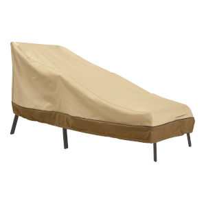 Ash Beige and Brown 86-Inch Patio Chaise Lounge Cover