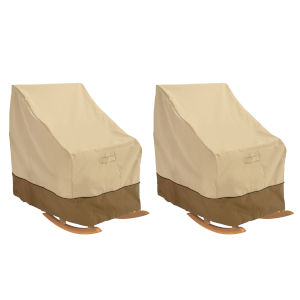 Ash Beige and Brown 32-Inch Rocking Chair Cover, Set of 2