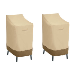 Ash Beige and Brown Patio Bar Chair and Stool Cover, Set of 2