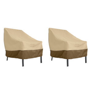 Ash Beige and Brown Patio Lounge Chair Cover, Set of 2