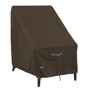 Birch Dark Cocoa RainProof High Back Patio Chair Cover