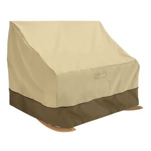Ash Beige and Brown Patio Rocking Chair Cover