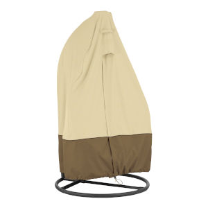 Ash Beige and Brown Patio Hanging Chair and Stand Cover
