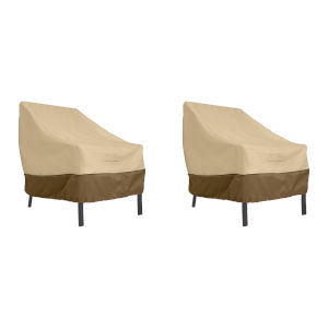 Ash Beige and Brown 38-Inch Patio Lounge Chair Cover, Set of 2