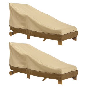 Ash Beige and Brown Patio Day Chaise Lounge Chair Cover, Set of 2