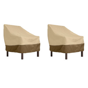 Ash Beige and Brown Patio Chair Cover, Set of 2