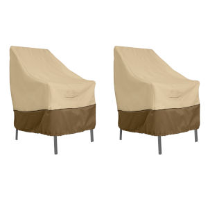 Ash Beige and Brown High Back Patio Chair Cover, Set of 2