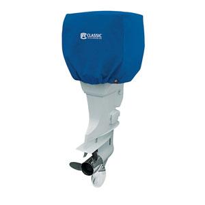 Stellex Ob Motor Cover Blue - Model 5