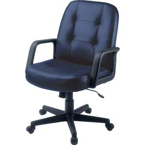 Navy Leather Low Back Conference Chair