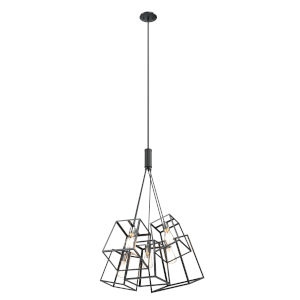 Cape Breton Ebony 34-Inch Five-Light Pendant