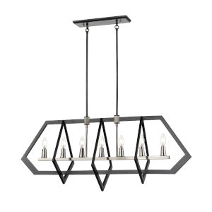 Flechette Satin Nickel and Graphite Seven-Light Pendant