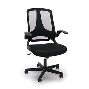 Black Upholstered Flip-Arm Task Chair