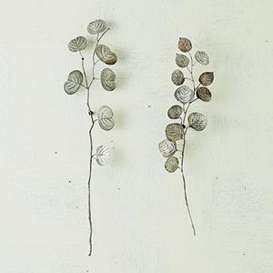 Studio A Small Antique Nickel Eucalyptus
