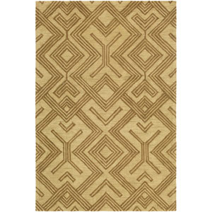 Congo Hill Taupe and Beige Rectangular: 2 Ft. x 3 Ft. Rug
