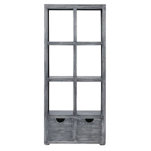 Oaklyn Brushed Gray Bookcase