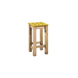 Stillwell Yellow Two-Piece Barstool