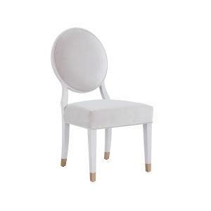 Miranda Kerr Love Joy Bliss White Lacquer Oval Back Side Chair, Set of 2