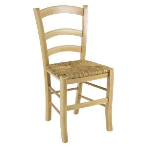 Sekani Natural Side Chair, Set of 2