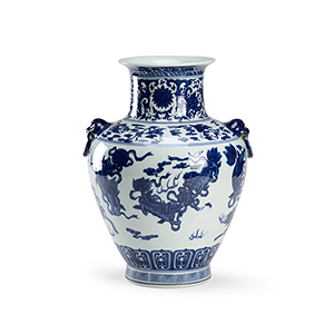 Blue and White Ming Handled Vase