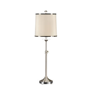Silver One-Light 11-Inch Adjustable Table Lamp