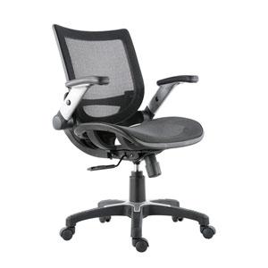 Linden Black Mesh Office Chair