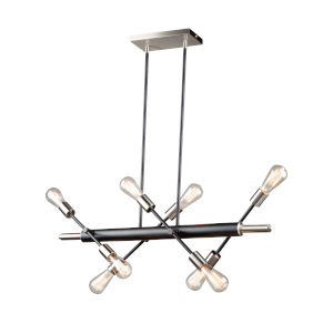 Truro Black and Brushed Nickel Eight-Light Island Pendant