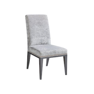 Lexington Upholstery Dark Mahogany Lowell Dining Chair