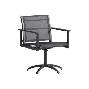 South Beach Dark Graphite Swivel Rocker Chair