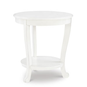Aubert White Side Table