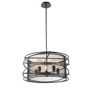 Darya Brown Five-Light Pendant
