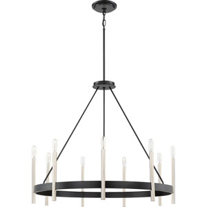 Uptown Black Nine-Light Chandelier