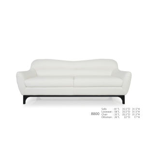 Uptown White 81-Inch Sofa