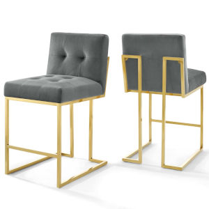 Monroe Gold Charcoal 37-Inch Bar Stool, Set of Two