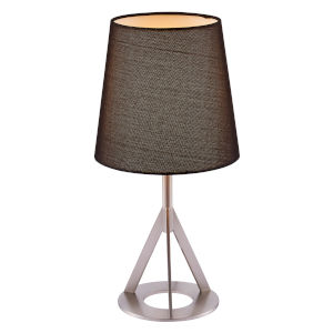 Aria Black and Nickel Brass Accent Table Lamp