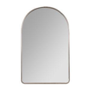 Sebastian Silver 38-Inch Arched Wall Mirror