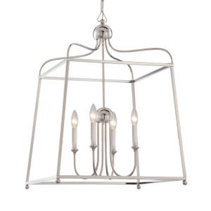Sylvan Polished Nickel 60-Inch Four-Light Chandelier