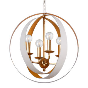 Luna Matte White Four-Light Pendant