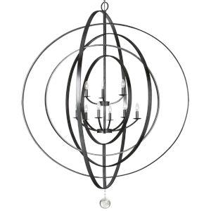 Luna Matte Black 48-Inch Nine-Light Chandelier