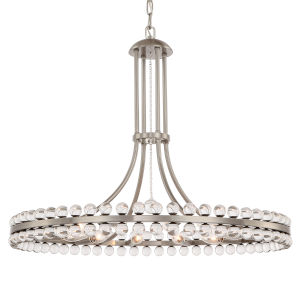 Clover Twelve-Light Brushed Nickel Chandelier