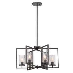 Elements Charcoal Six-Light Chandelier