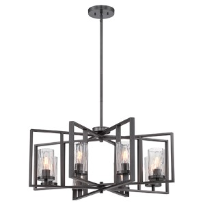 Elements Charcoal Eight-Light Chandelier