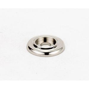 Polished Nickel 3/4-Inch Backplate