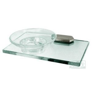 Nicole Satin Nickel Soap Dish w/Holder