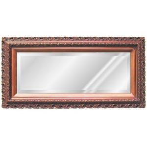 Serpentine Oblong Mirror